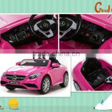 Newest Licensed Ride on Car Mercedes Benz S63 2.4G Remote Control Eva Tire and Leather Seat