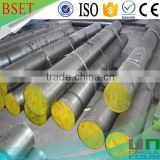 alloy forging steel 45 # / 1.1191 / 1045 wear resistant steel plate ar500 steel bars                                                                         Quality Choice