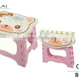 Plastic folding step stool for baby,