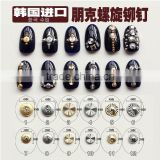 2015 Japanese popular screw thread gold silver metal studs rivet punk rock for nail decoration ZX:MD411