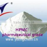 HPMC Hydroxy Propyl Methyl Cellulose(pharmaceutical grade)