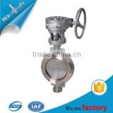SS304 SEALING BUTTERFLY VALVE IN BD VALVULA USED IN HIGH PRESSURE
