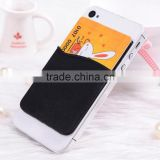 DIHAO Factory price 3M Sticker Adhesive Smart Wallet Mobile Card Holder For Back of Mobile Phone