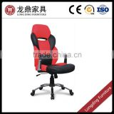 2015 hot sell ergonomic car seat gaming office chair