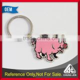 OEM zinc alloy cartoon pink pig shape keychain for giveaway