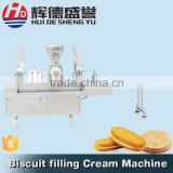 High capacity small biscuit sandwich making machine with servo motor control