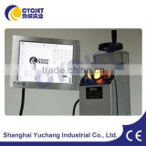 Touch Screen Laser Marking Machine for PVC/PE/PPR Pipes, Laser Printing Machine