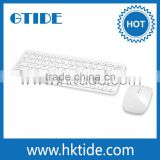 2.4G wireless laptop coloured keyboard and mouse Combo-01 from shenzhen manufacture for hp 8440p keyboard