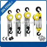1 ton small link chain rope block pulley
