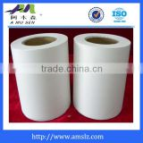 Germany technology and machinery to produce high quality tea bag filter paper and coffee filter paper in roll.