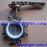 Lug Type Soft Seal Stainless Steel Wafer Butterfly Valve High Qulity with lowest price
