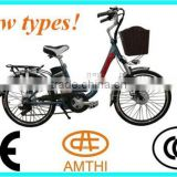 36v 10ah Electric Scooter And Electric Bike 250w Green City Electric Bicycle,Amthi