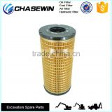 1R-0766 Excavator Fuel Element For Fuel Supply System