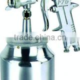 paint spray gun , car spray paint gun,F-75 .electric paint spray gun