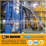 rice bran oil machine rice bran oil mechanism of action rice bran oil machinery cost in india