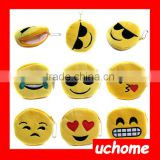 UCHOME New Popular Design Emoji Plush Mini Kids Coin Purses Pocket Money Bag