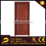 china wholesale wooden sigle door designs meranti wood doors