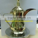 Brass Arabic Dallah Tea Coffee Pot Manufacturer From India