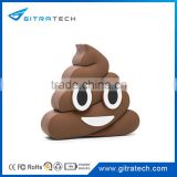 Cute Cartoon Poops Emoji Power bank 2600mah Battery Portable Phone Battery Charger For All Mobile Phone                                                                         Quality Choice