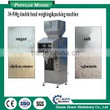 Automatic Seed Stainless Steel Packing Machine for Sugar/Salt cereal/Nuts/Sunflower seeds/Flour