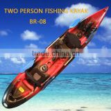 Double sit on top kayak / 2 person fishing kayak / 2 person kayak