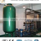 bladder fuel tank / pressure vessel