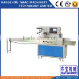 Horizontal Facial Tissue Paper Packing Machine