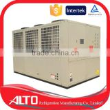Alto water cooling system for tig welding vending machine industrial water cooling system