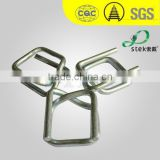 Metal Buckles wire for plastic strapping, belts,wire clips
