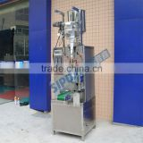 SPX-small sachet packing machine for tomato paste, hand sanitizer, hair shampoo, pure water
