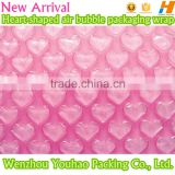 Factory directly sale high quality New Arrival Heart-shaped Air Bubble Packaging Wrap                                                                         Quality Choice