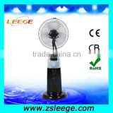 Air water cooler mist fan / water mist spray fan FP-1603B