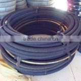 water suction and discharge water pump hose