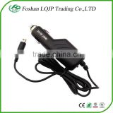 Car Charger Power Adapter for Sony PSP 1000/2000/3000 power charger adapter