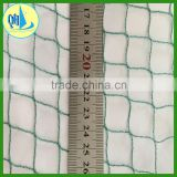 China factory Newest Design Low price HDPE Customized anti bird net