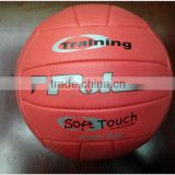 high quality soft touch beach volley ball