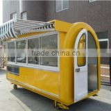 YS-325 Strong Steel ice cream van for sale coffee kiosks for sale