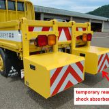 temporary reared shock absorber