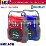 L-398 portable mini MP3 player FM radio Bluetooth outdoor square speaker with voice recorder