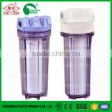 poultry equipment water filter system, brita water filter, water filter