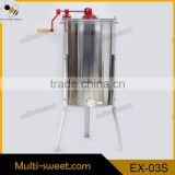 radial honey extractor for beekeeping tools, honey processing extractor with stainless steel , used 2 frame extractor
