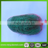 Export Standard Vegetable Support Net 15*15cm