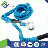 ship used polypropylene tow rope and mooring rope