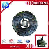 cluth disc supplier from Hebei