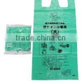 printing customized Plastic garbage bags--transparent or colors for japan