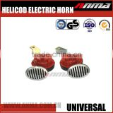 ANMA speakers for car mini