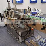 Higee Machinery (Shanghai) Co., Ltd.