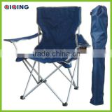 Foldable Compact Chair With Carry Case/Fishing Chair With Carry Bag HQ-1002M                                                                         Quality Choice