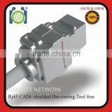 RJ45 CAT.6 FTP Tool Free Faceplate Keystone Jack Cover
