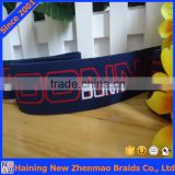 Zhejiang Haining factory custom woven jacquard elastic belt wholesale                                                                                                         Supplier's Choice